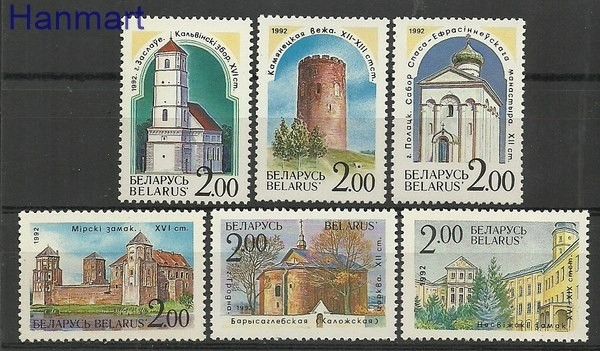 Belarus 1992 Mi 8-13 MNH