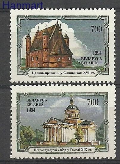 Belarus 1994 Mi 74-75 MNH