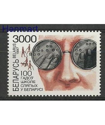 Białoruś 1997 Mi 239 Czyste **