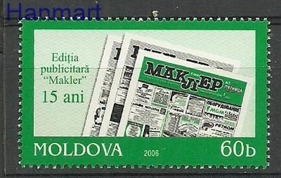 Moldova 2006 Mi 535 MNH