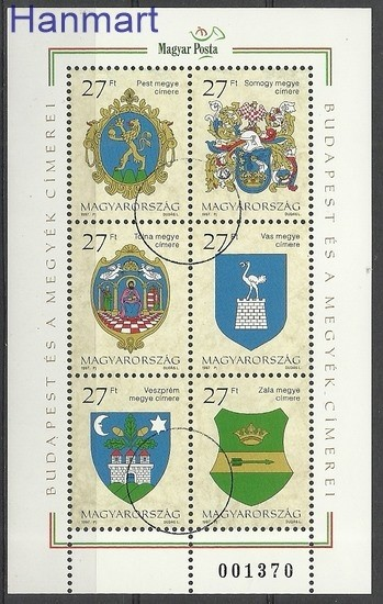 Węgry 1997 Mi spebl 241 Czyste **