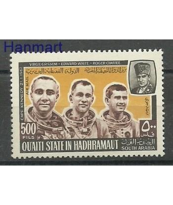 Qu'aiti State in Hadhramaut 1967 Mi 141 Czyste **