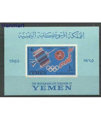 Jemen Królestwo 1965 Mi bl 17 Czyste **