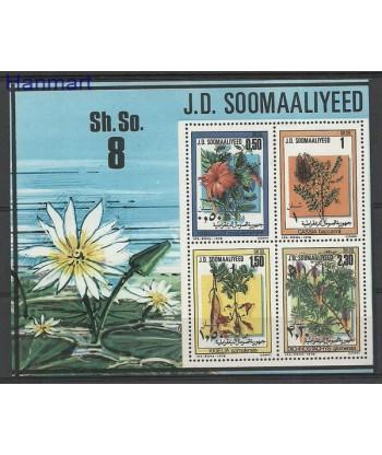 Somalia 1978 Mi bl 7 Czyste **