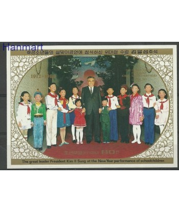Korea Północna 1988 Mi bl 233 Czyste **