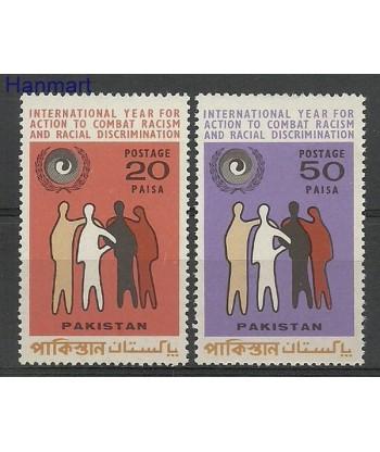 Pakistan 1971 Mi 305-306 Czyste **