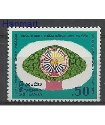 Sri Lanka 1982 Mi 595 Czyste **