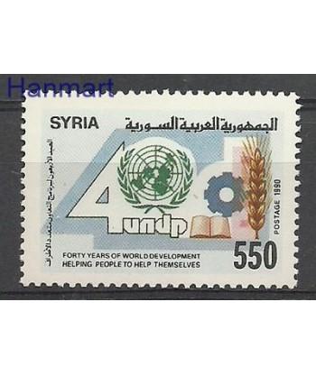 Syria 1990 Mi 1816 Czyste **
