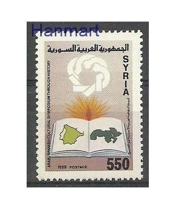 Syria 1990 Mi 1818 Czyste **