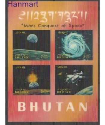 Bhutan 1970 Mi bl 43 Czyste **