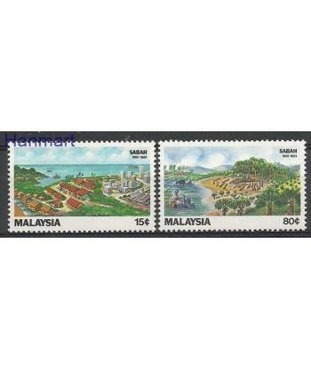 Malezja 1981 Mi 229-230 Czyste **