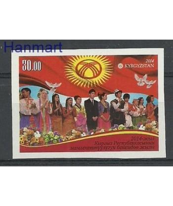 Kirgistan 2014 Mi  Czyste **
