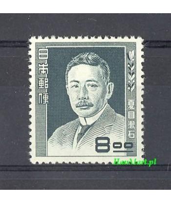 Japonia 1950 Mi 478 Czyste **