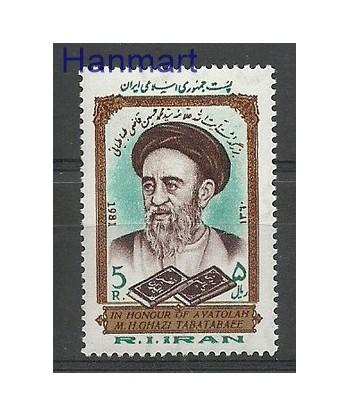 Iran 1981 Mi 2013 Czyste **