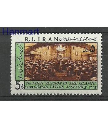 Iran 1983 Mi 2039 Czyste **