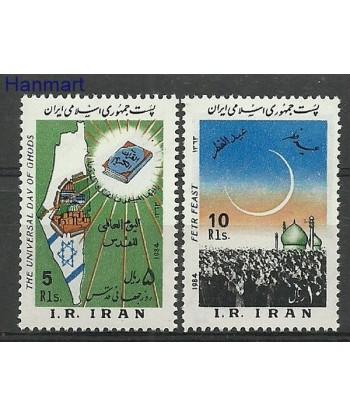 Iran 1984 Mi 2080-2081 Czyste **