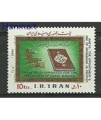 Iran 1985 Mi 2104 Czyste **