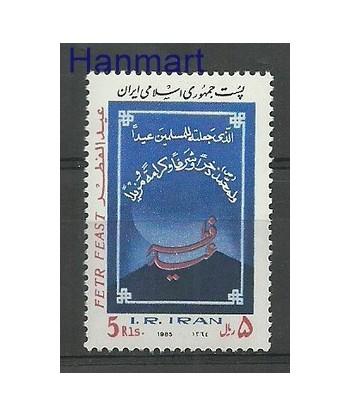 Iran 1985 Mi 2111 Czyste **