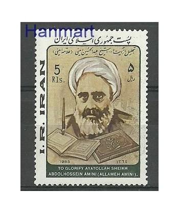 Iran 1985 Mi 2113 Czyste **
