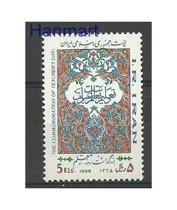 Iran 1986 Mi 2159 Czyste **