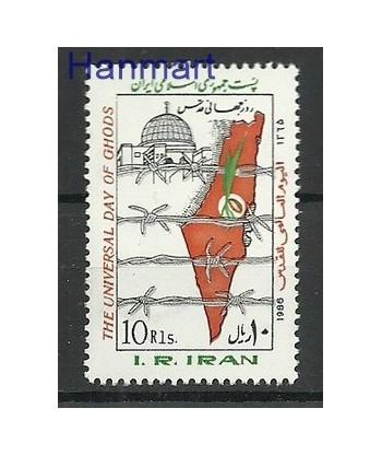 Iran 1986 Mi 2164 Czyste **