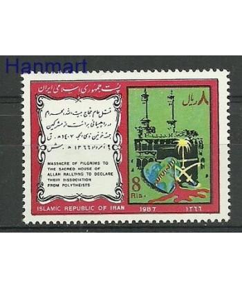 Iran 1987 Mi 2229 Czyste **