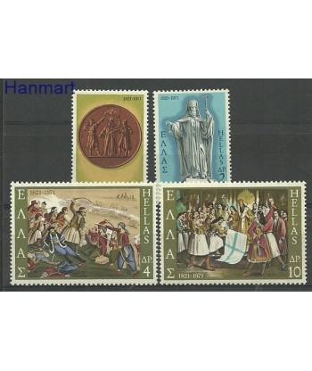 Grecja 1971 Mi 1062-1065 Czyste **