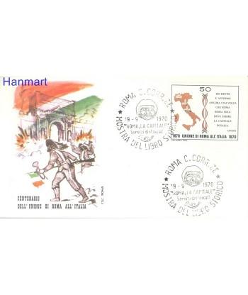 Włochy 1970 Mi  FDC