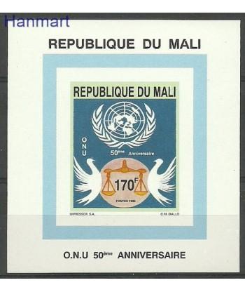 Mali 1995 Mi  Czyste **
