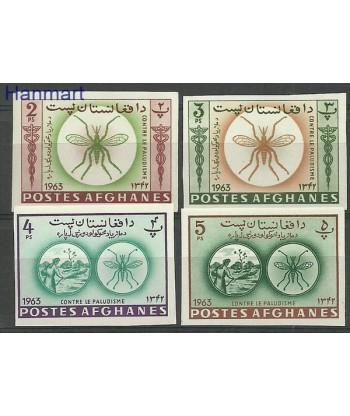 Afganistan 1964 Mi  Czyste **