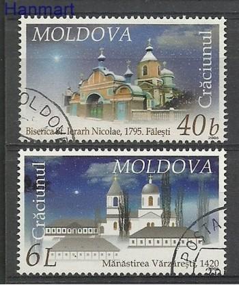 Mołdawia 2005 Mi 533-534 Stemplowane