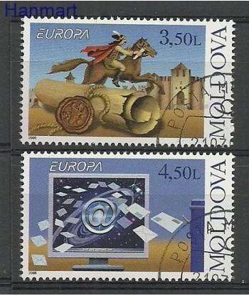 Mołdawia 2008 Mi 611-612 Stemplowane