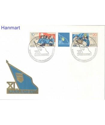 Niemiecka Republika Demokratyczna / DDR 1981 Mi 2609-2610 FDC