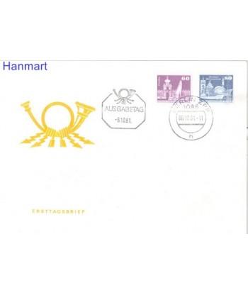 Niemiecka Republika Demokratyczna / DDR 1981 Mi 2649-2650 FDC
