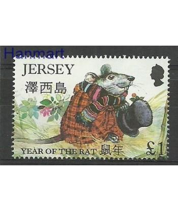 Jersey 1996 Mi 733 Czyste **