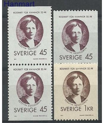 Szwecja 1971 Mi  Czyste **