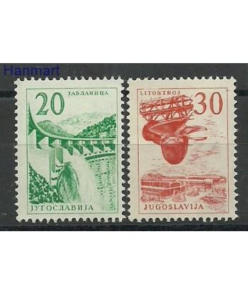 Jugosławia 1965 Mi 1131-1132 Czyste **