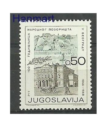 Jugosławia 1968 Mi 1306 Czyste **