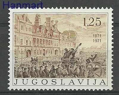 Yugoslavia 1971 Mi 1415 MNH