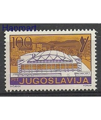Jugosławia 1985 Mi 2145 Czyste **