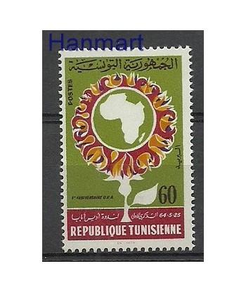 Tunezja 1964 Mi 635 Czyste **