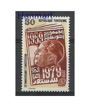 Tunezja 1979 Mi 950 Czyste **