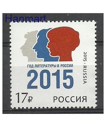 Rosja 2015 Mi 2185 Czyste **