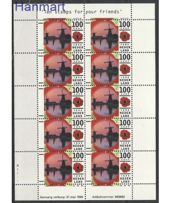 Holandia 1996 Mi ark1579 Czyste **