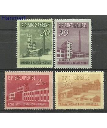 Albania 1963 Mi 784-787 Czyste **