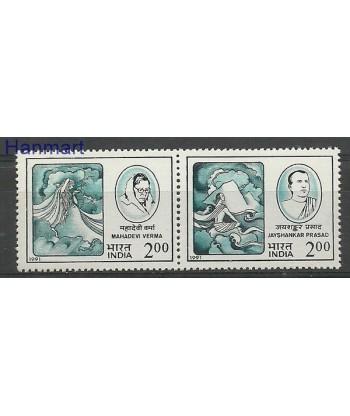Indie 1991 Mi 1315-1316 Czyste **