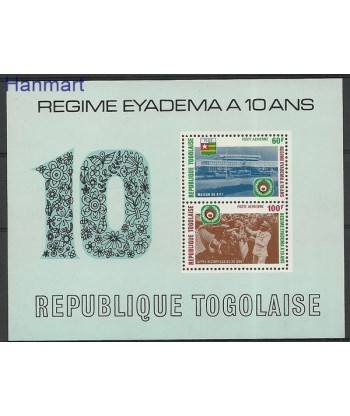 Togo 1977 Mi bl 111 Czyste **