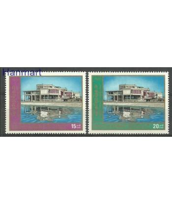 Kuwejt 1974 Mi 624-625 Czyste **