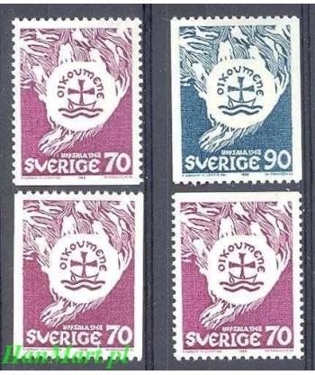 Szwecja 1968 Mi  Czyste **