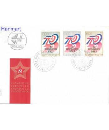 Jugosławia 1974 Mi 1562-1564 FDC